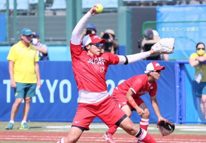 Softbol dio inicio a Tokio 2020