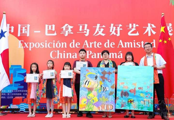 Exposición de Arte de Amistad China-Panamá