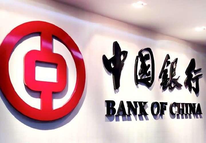Panamá multa a Banco de China con 1 millón 250 mil dólares