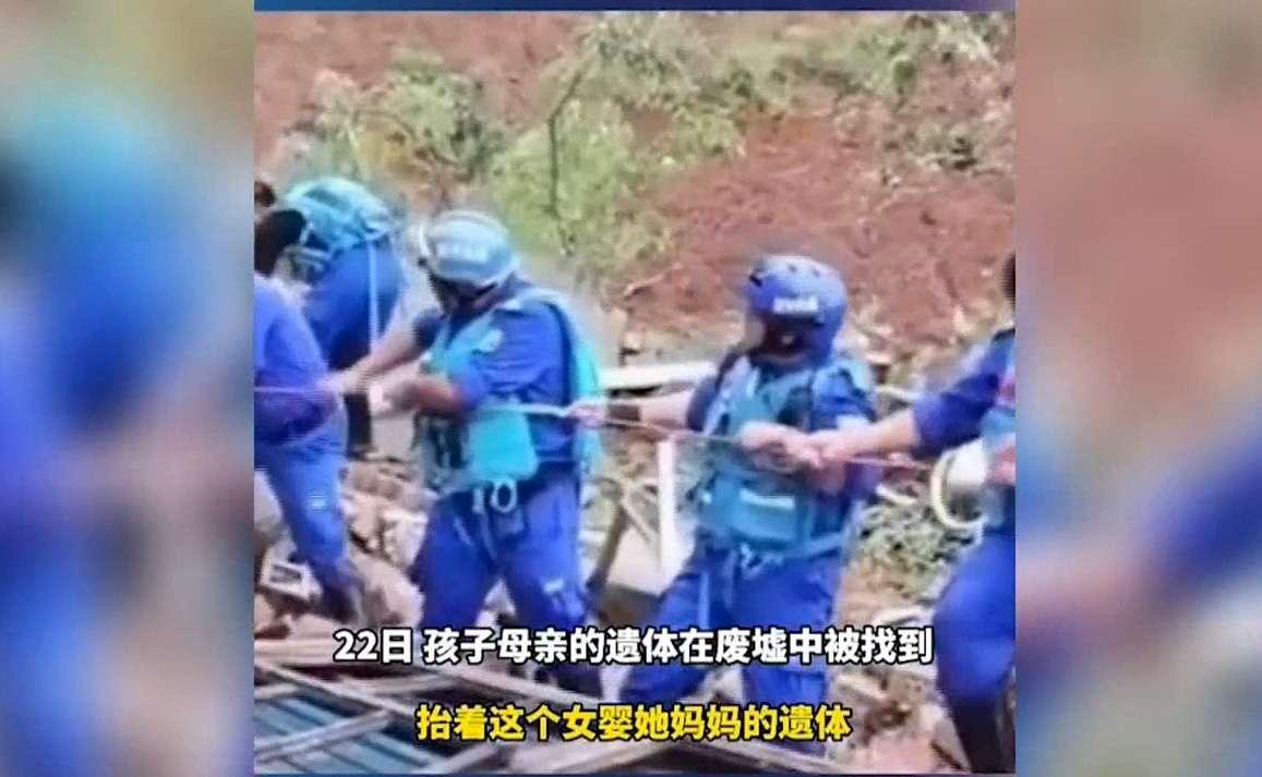 El vídeo del rescate del bebé, que permaneció entre los escombros durante más de 24 horas, fue reproducido por la cadena estatal CCTV.